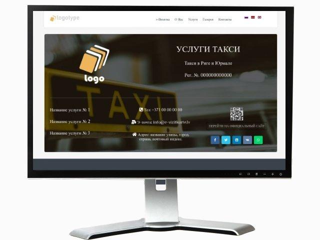 Vizītkartes tipa mājas lapu izstrāde. Dizains № 103